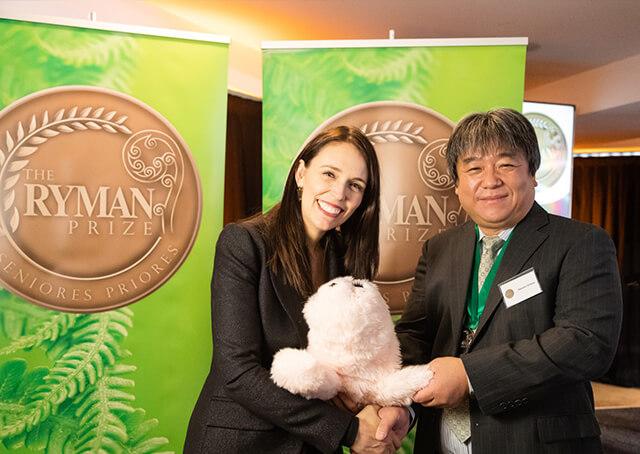 International eyes on the Ryman Prize